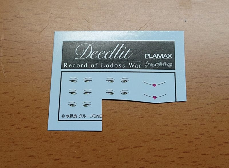 Decal included with PLAMAX Deedrit