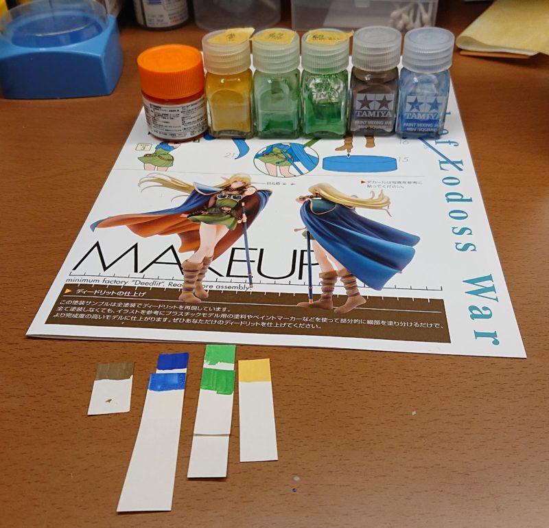 Create PLAMAX Deedlit colors