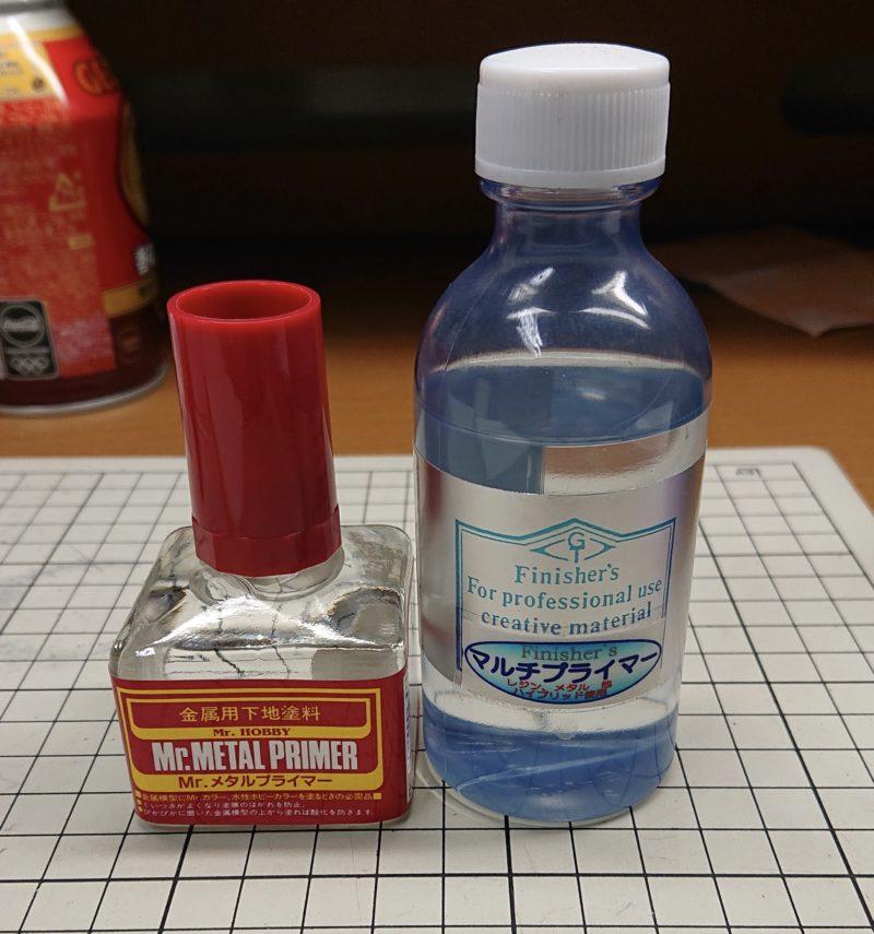 Metal primer and multi-primer